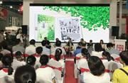 秦文君《宝塔》新书发布会 名家跨界对谈中国原创儿童文学的走向与使命