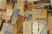 读不完的邹韬奋 ——《生活与我》《转到光明方面去》新书发布暨座谈会在廊坊举办