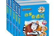 """历时两年,""""有趣、好玩、有用""""的童话书《猫咪事务所》系列终于出新版啦"""