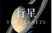 每一个图像都是打开行星档案的密码