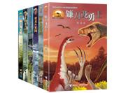 """一部恐龙的史诗 一次生命的震颤 自然史动物小说""""袁博动物小说系列""""《镰刀龙勇士》暑期上市"""