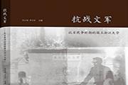 竺可桢校长带领抗战文军西行2600余公里——李约瑟说:一个叫遵义的小城市里,可以找到浙江大学