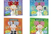孩子最想知道的关于身体的科学问题,这套书里有答案
