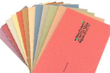 资深教授精准解读,一套典藏国内外经典人文思想的口袋书