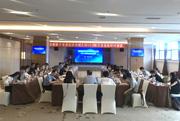 国家数字复合出版系统工程 V2.0阶段联合包研讨会议顺利召开
