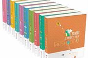 """""""蘑菇屋""""系列出新作,想象力+幽默感,创造出滋养童年的童话盛宴"""
