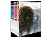 """接力出版社推出""""黑鹤动物文学精品系列"""",经典之作全新改版"""