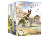 五十种科普知识再现辉煌的史前恐龙时代——袁博致敬辉煌的恐龙时代  写给每一个迷恋恐龙的少年