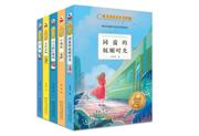 做一套中国孩子永恒的文学珍藏——《陈伯吹奖典藏书系》编后记