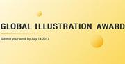 2017年全球插画奖面向全球征集作品