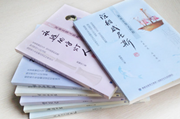 """""""肖复兴散文精粹""""、""""赵丽宏散文精粹""""——值得青少年收藏品读的经典美文"""