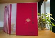 商务印书馆推出张元济《中华民族的人格》特别纪念版