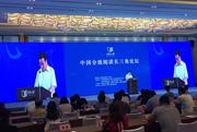 杨海峰:京东助力分级阅读
