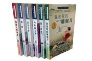 """刘健屏新作《放风筝啦》与小读者见面,教孩子学会""""彼此尊重的相处方式"""""""