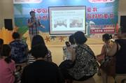 """《读故事 学法律-少儿法律知识读本》图书分享会在京举行,法律知识+好玩漫画让孩子成为""""法律小达人"""""""
