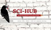 推倒付费墙,提供盗版学术文献的Sci-Hub是订阅期刊的终结者?