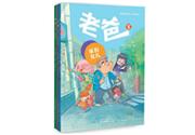 东方出版中心试水漫画书出版——创新产品线,不做漫画孤家寡人