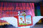 """""""光荣红领巾  精彩队活动""""——中国少年儿童新闻出版总社《少先队活动》少先队员用书首发"""