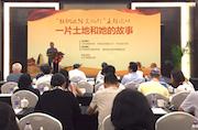 """华文出版社在西安举办""""丝绸之路文化行""""大型文化活动"""