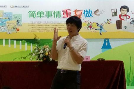 子鱼老师南国书香节首秀——妙趣横生的阅读讲座