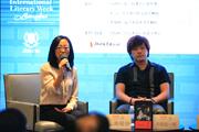 日本怪谈文化与当代中国——平野启一郎新书《日蚀》《一月物语》见面会