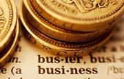 英国现行税制进一步增强亚马逊竞争优势,遭到实体书商猛烈抨击