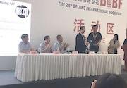 南京大学出版社与德古意特出版社就科技类图书签订战略框架协议