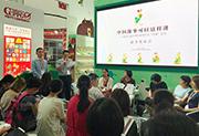"""旅法儿童文学作家书写中国故事——邹凡凡""""奇域""""系列新书发布会在京成功举办"""