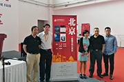 北京:一座城市的心灵史——著名作家宁肯、邱华栋、徐则臣、陈惜惜文学对谈在京举行