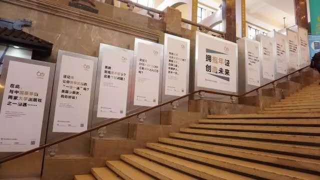 当年逛书展的小朋友今天抱着下一代来了,这就是一种文化传承——上海书展为什么能成为阅读文化的名片?