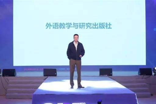 【GET2016】蔡剑峰:外研社要反转逻辑,以资源优势向数字化教育延伸