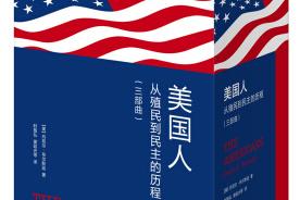 《美国人》:布尔斯廷最负盛名的代表作