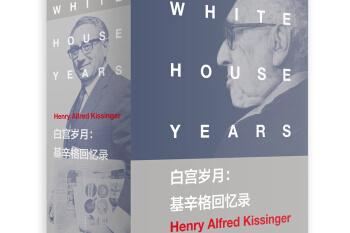 上海书展即将开幕,七种重磅译文好书