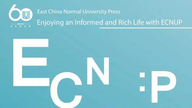 全球书业第一媒体PW这样讲述华东师大出版社故事——王焰:在移动时代吸引严肃和专业的读者
