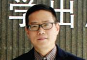 PW中国学术出版专刊之浙江大学出版社鲁东明——内容不该只附着于纸上,出版社应尽最大可能扩大读者群
