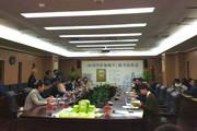 《小可可在加拿大》新书发布会暨赠书仪式在京举行