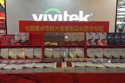 七部重点专题片音像制品和图书首发式在京举行