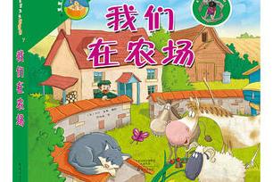 海燕出版社总编辑张桂枝双十一推荐书目
