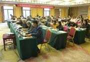 首期中国标准关联标识符(ISLI)国家标准应用培训班在京举办