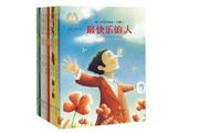 2017上海国际童书展海燕出版社郝广才绘本活动