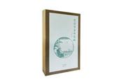纸短情长,海燕社推出漫画版《二十四节气花笺纸》将古人的智慧凝结成艺术