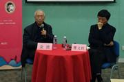 """著名儿童文学作家金波、曹文轩对谈,呼吁儿童文学作品应""""想象力""""与""""记忆力""""并重"""