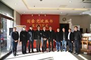 国企党建丛书在北京举办首发式