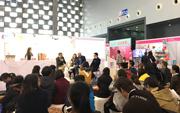 """薛蓝·约纳科维奇新书发布会在上海举行——爱让""""大世界""""与""""小世界""""完美融合"""
