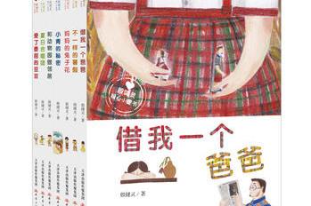 殷健灵暖心书发布会在上海举行,为孩子成长提供一束暖心阳光