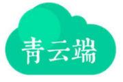 """浙江教育出版社""""青云端""""平台 ——出版社移动教育服务平台典范,助推出版业转型升级"""