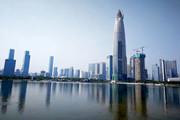 广东经济出版社推出《复兴之路》, 记述中国改革开放40年发展历程