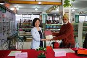 山东友谊出版社与尼泊尔当代出版社签订尼泊尔语版图书出版协议