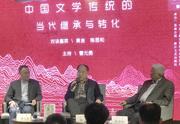 """莫言、陈思和做客思南读书会,畅谈""""中国文学传统的当代继承与转化"""""""