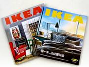 宜家(IKEA)是如何从邮购公司成为家居文化中 最强劲的符号?